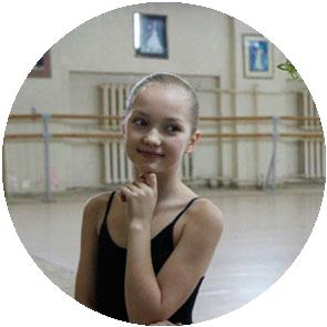 Стипендиат Фадеева Полина