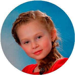 Стипендиат Куршакова Елизавета