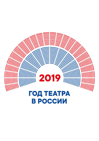year of theater