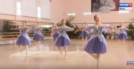 балет-гтрк